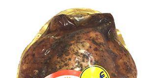 Pollo asado al horno especiado envasado al vacio