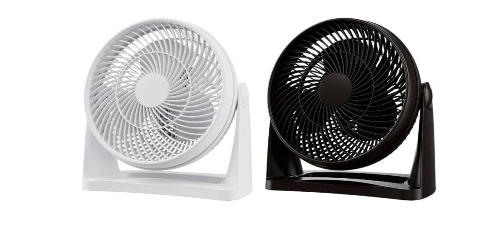 ventilador de sobremesa 220 240v silvercrest en Lidl 1024x473 - Ventilador de sobremesa en Lidl